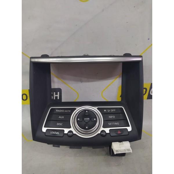Блок кнопок мультимедии и аварийной сигнализации на Infiniti EX35 2008-2013